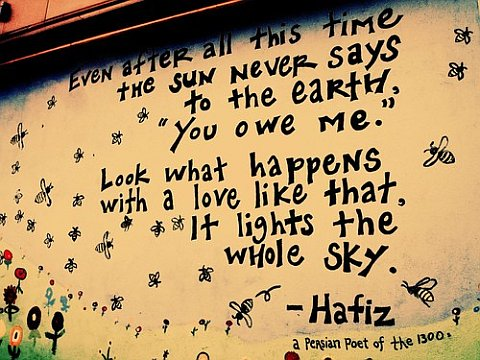 sun earth sky pictures quotes